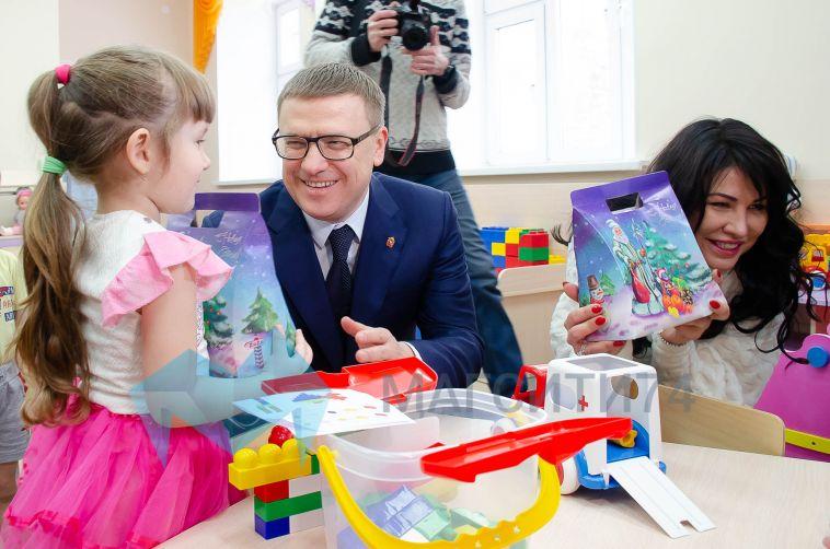 Алексей Текслер побывал на утреннике в новом детском саду в Магнитогорске
