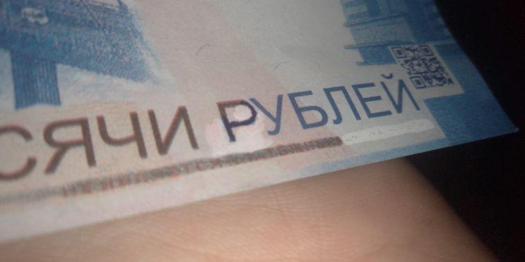 ВМагнитогорске неизвестные расплатились фальшивыми купюрами