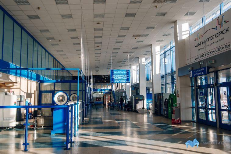 Магнитогорский аэропорт продадут вчастные руки