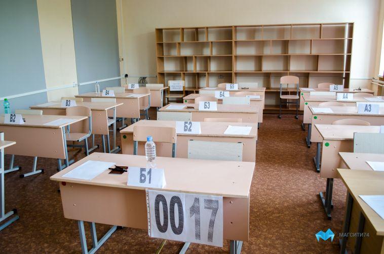 На Южном Урале стартовал региональный этап Всероссийской олимпиады школьников