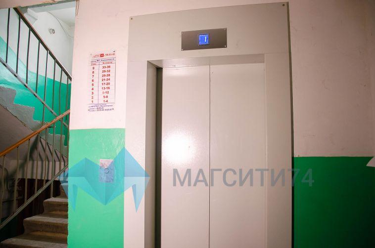 Жители магнитогорской девятиэтажки четвертый месяц живут без лифта
