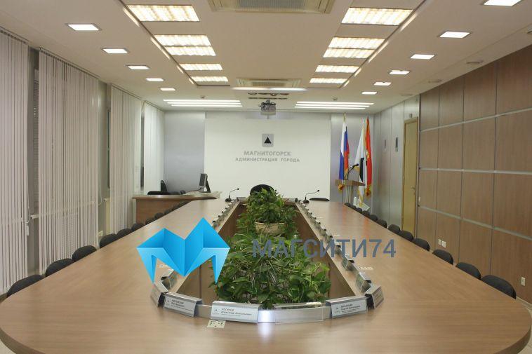 В администрации города новый начальник управления