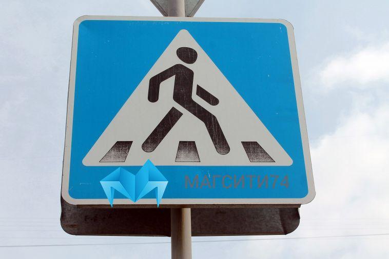 В Магнитогорске сбили мужчину, который не собирался переходить дорогу