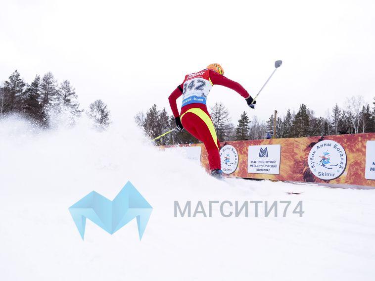 Стерли снег до асфальта! Завершился второй этап Кубка Анны Богалий