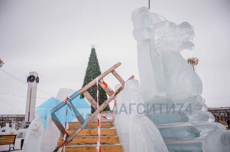 В Магнитогорске комиссия осмотрела ледяные городки
