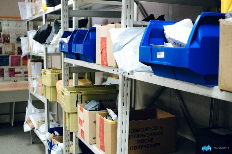В Челябинской области отремонтируют около сотни почтовых отделений
