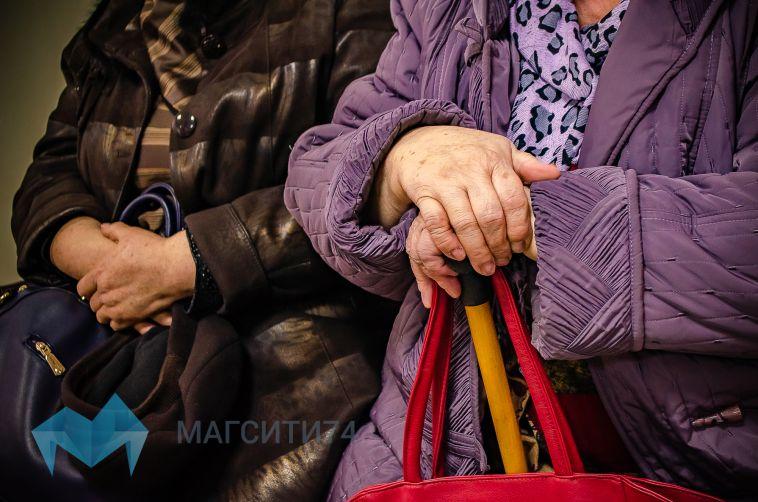 В России сократилось количество пенсионеров