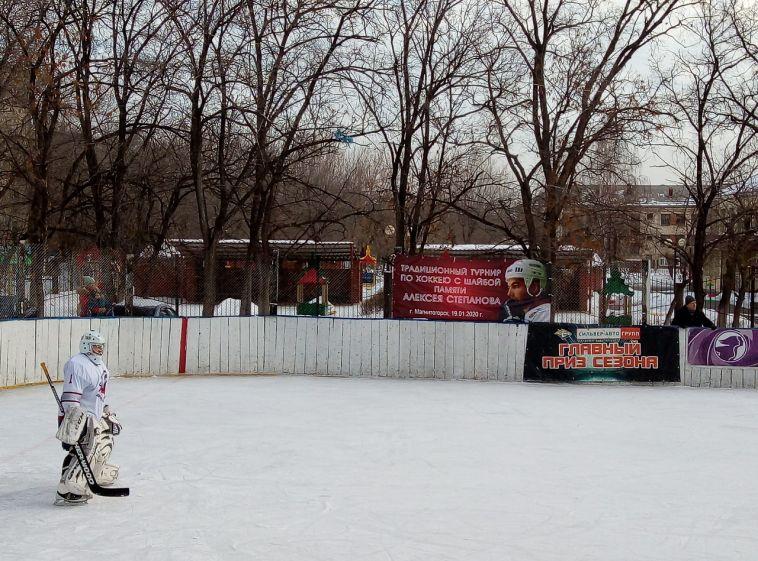 Хоккеисты-любители провели турнир в память об игроке «Металлурга»