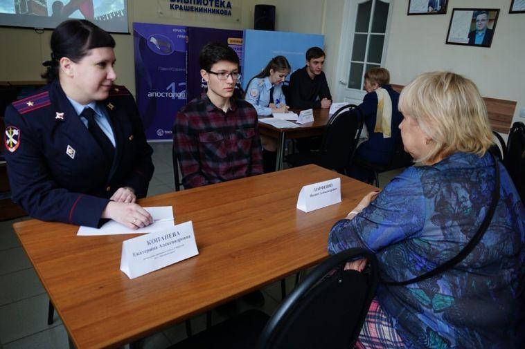 Магнитогорск присоединился к акции «Студенческий десант»