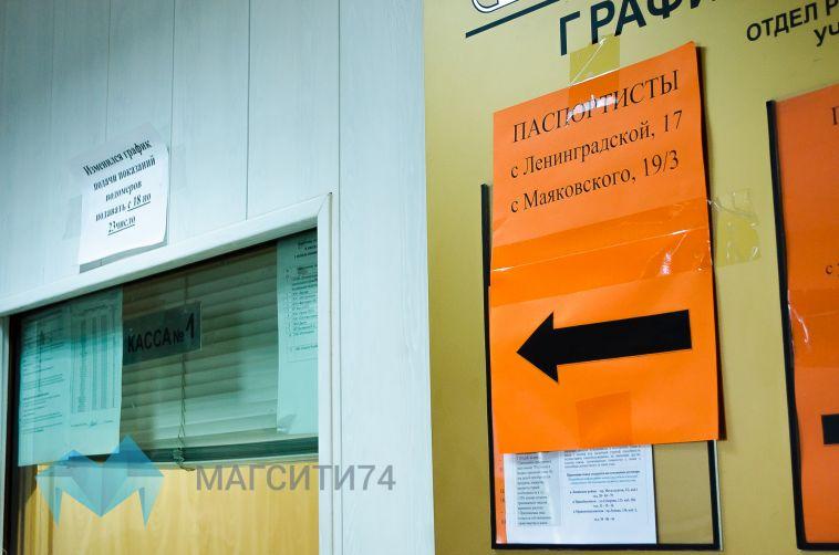 В МФЦ можно будет получить сведения о трудовом стаже