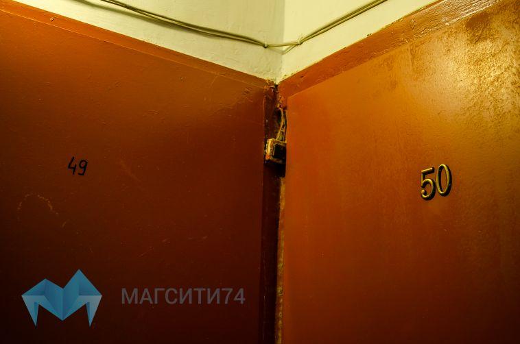 Магнитогорца повторно будут судить за прописку  57 мигрантов