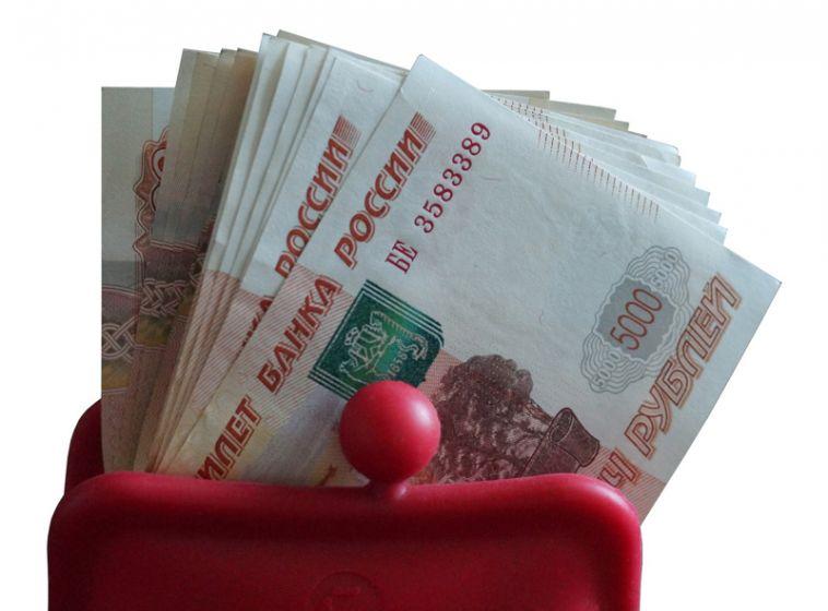 Где в Магнитогорске можно оформить бесплатный займ?