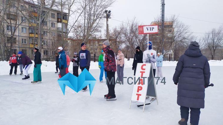 В Магнитке прошли всероссийские соревнования по конькобежному спорту