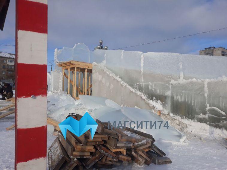 В Магнитогорске сносят главную ледовую горку
