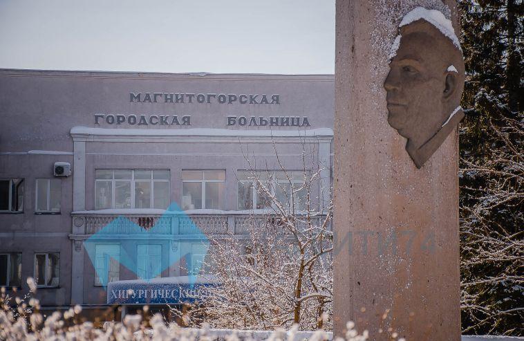 В Магнитогорске готовы к приему пациентов с коронавирусом
