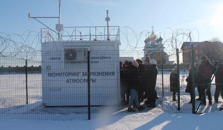 В Челябинске к мониторингу за чистотой воздуха привлекут жителей