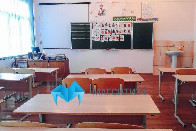 Больше 150 классов в Магнитогорске ушли на карантин
