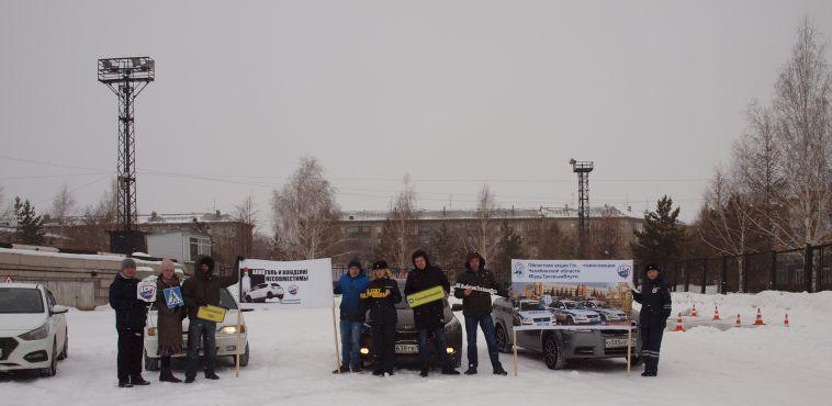ВМагнитогорске курсанты ипреподаватели автошкол поддержали акцию «Будь трезвым впути!»