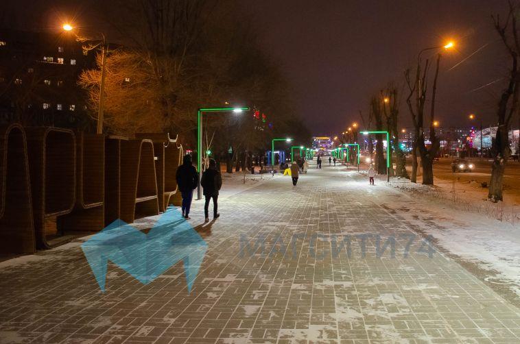 Магнитогорцы выбрали эмблему Орджоникидзевского района