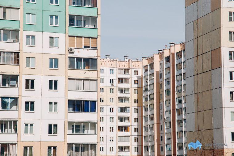 В Магнитогорске стали строить меньше миниатюрного жилья
