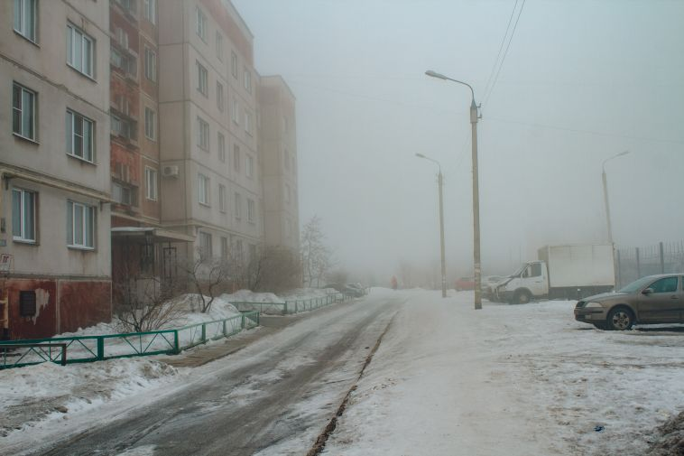 Синоптики вновь спрогнозировали неблагоприятную погоду