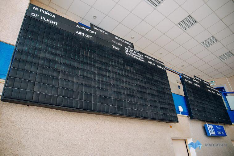 Самолёт из Новосибирска не смог приземлиться в магнитогорском аэропорту из-за непогоды