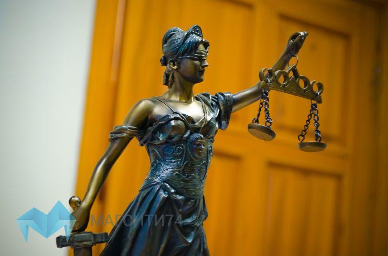Магнитогорец через суд выбил с друга крупный долг