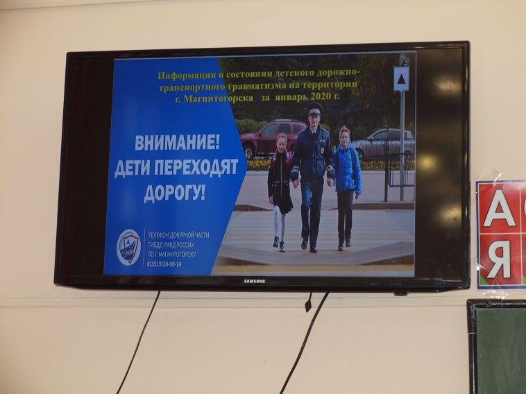 ВМагнитогорске выросло число ДТП, вкоторых пострадали дети