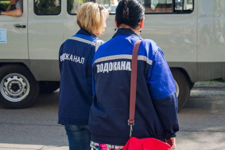 Информация от Водоканала