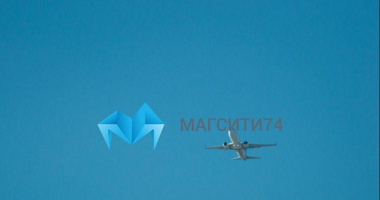 Авиабилеты из Магнитогорска в Новосибирск станут дешевле