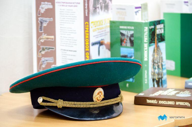 ФСБ приглашает на службу в пограничные войска