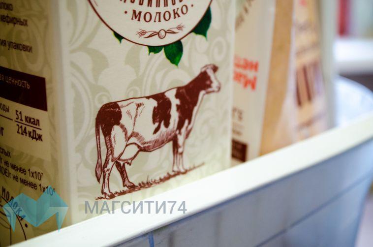 В «Роскачестве» оценили пастеризованное молоко