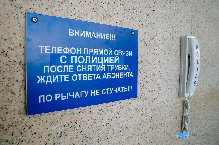 Демонтировать или восстановить: в Магнитогорске подняли вопрос о кнопках вызова полиции