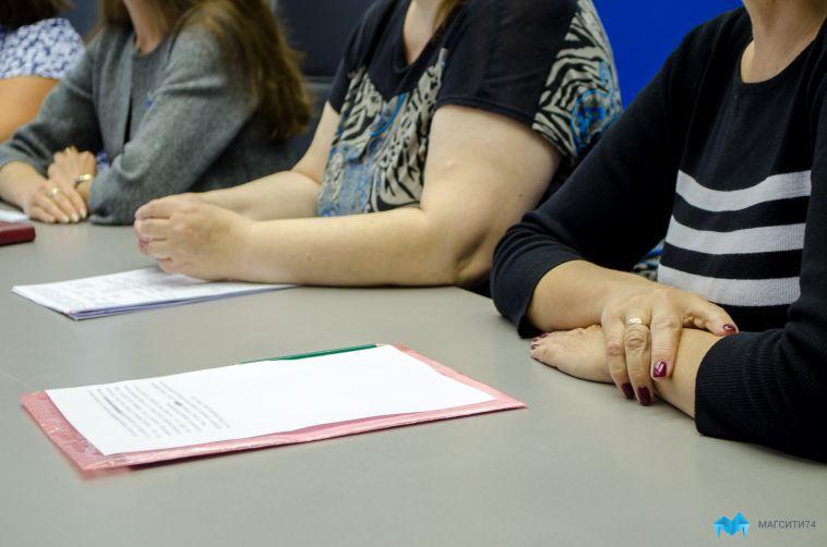 Магнитогорские учителя вновь сели за парты
