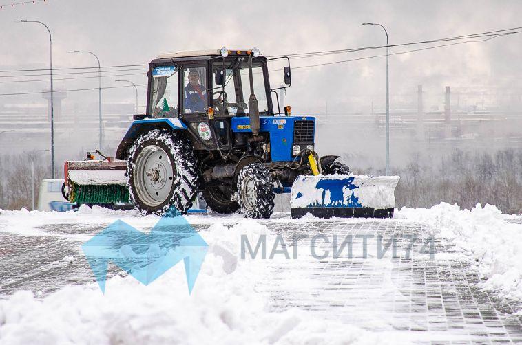 Магнитогорск вновь замело снегом