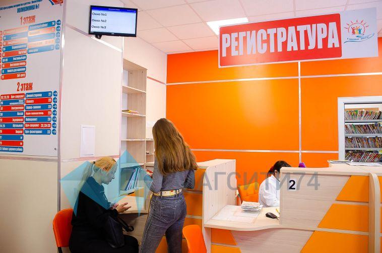 В обновленных детских поликлиниках стоять в очереди за медкартой не придется