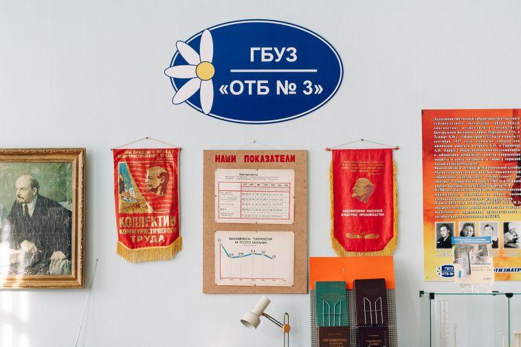 ВМагнитогорске оттуберкулеза умерли 33 человека