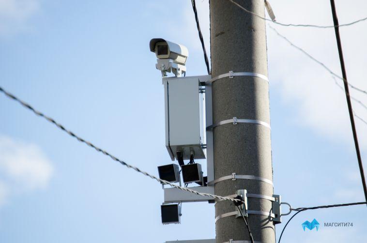 ВМагнитогорске восстановят камеры видеонаблюдения