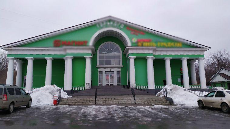 ВМагнитогорске продолжается борьба сбизнесменами завнешний облик города