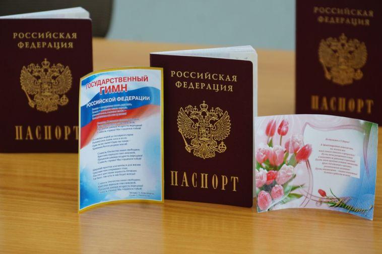 В Центральной библиотеке состоялось торжественное вручение паспортов