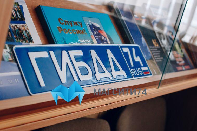 В Магнитогорске выявили лучших юных инспекторов дорожного движения