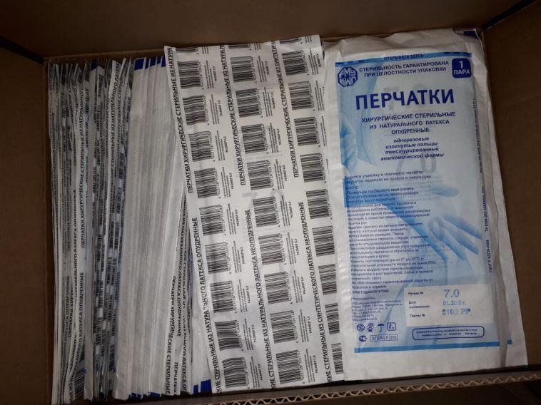 Таможенники задержали машину из Магнитогорска с медицинскими перчатками