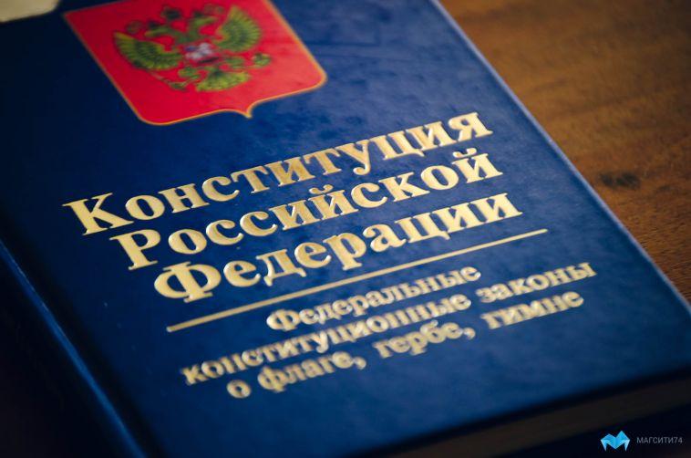 Владимир Путин подписал закон о поправках в Конституцию