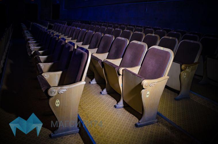 Магнитогорцы смогут смотреть фильмы и обсуждать их с создателями кинокартин