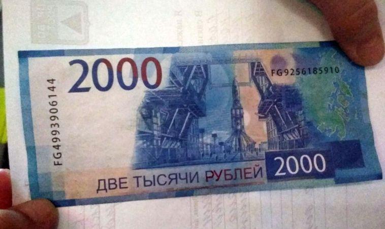 В Магнитогорске покупатели попали в полицию после попытки расплатиться фальшивкой