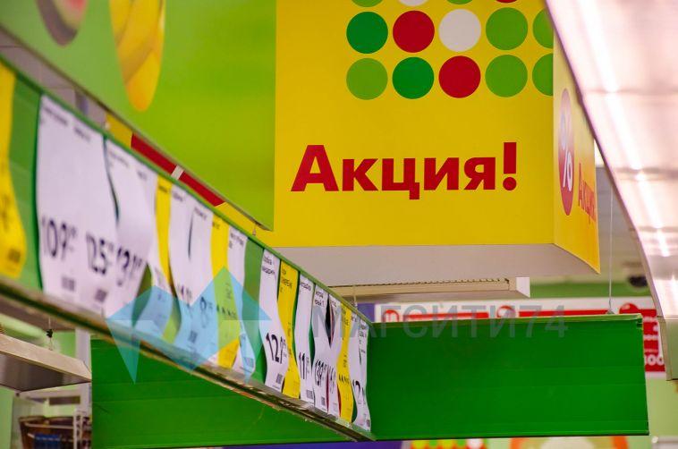 Чиновники отчитались о запасах продовольствия в Челябинской области