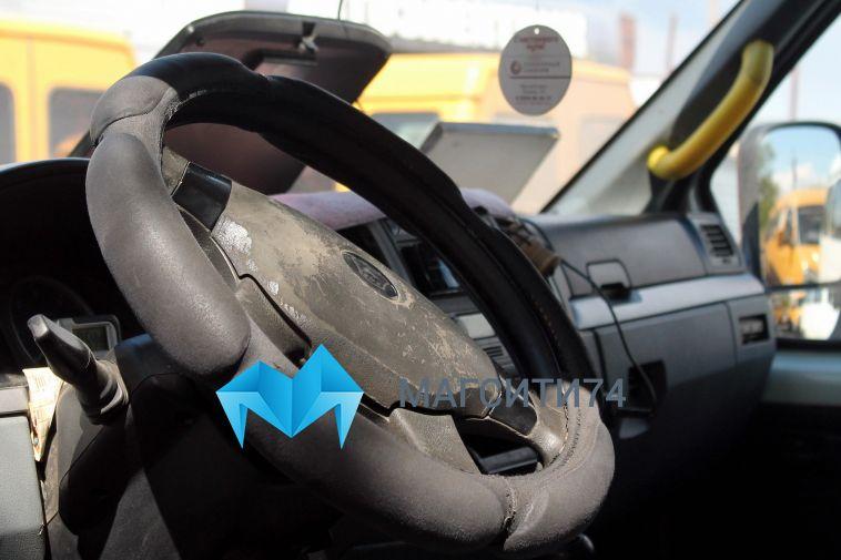 В Магнитогорске поймали водителя маршрутки с поддельным документом