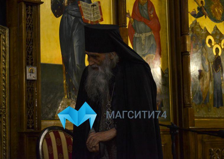 В Магнитогорске побывал знаменитый старец Илий