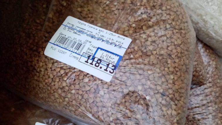 Гречка за 80 рублей: магнитогорцы жалуются на повышение цен в продуктовых магазинах