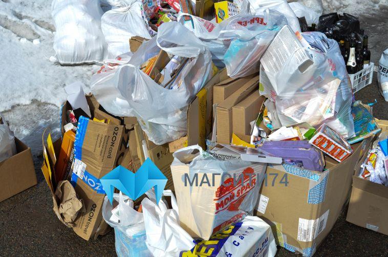 Разделяй и участвуй. Появится ли сортировка мусора в Магнитогорске?